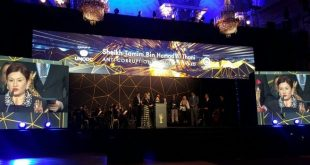 """Thelma Aldana recibió hoy el premio """"Jeque Tamim Bin Hamad Al Thani a la Excelencia Anticorrupción"""" en la categoría """"Logros de Vida"""""""