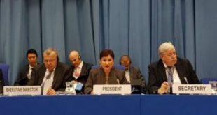 Thelma Aldana, fue elegida presidenta del Séptimo Período de Sesiones