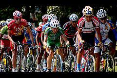 Vuelta Ciclística a Guatemala